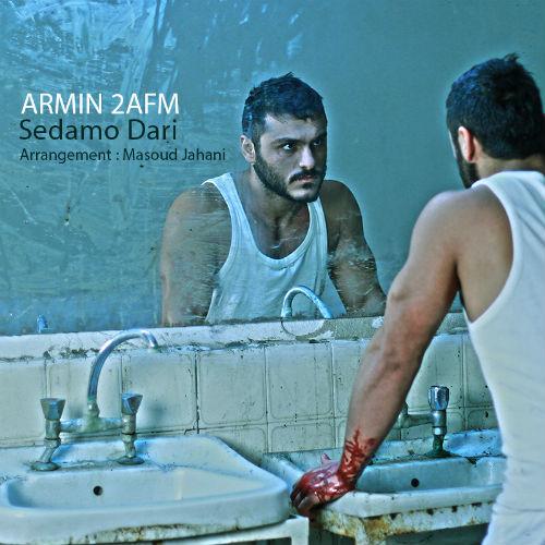 دانلود آهنگ جدید و فوق العاده زیبای آرمین 2afm به نام صدامو داری